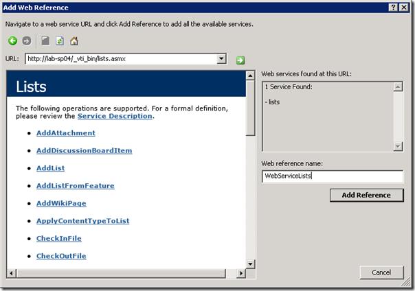 WebService_CAML_GetFolderByName02